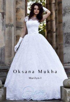 Свадебное платье Мерилин 1