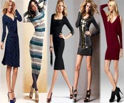 В поисках нарядного платья на осень!